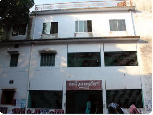 রাজবাড়ী জেলা বার এসোসিয়েশন ভবন এর সংস্কার